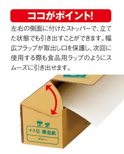 mozoushi-03