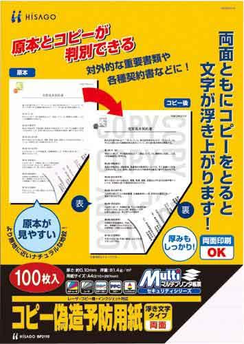 copy-01