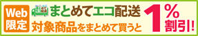 banner_eco