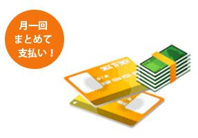 bannercard