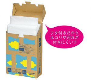 取り出しやすいゴミ袋