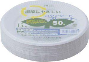 紙皿15cm