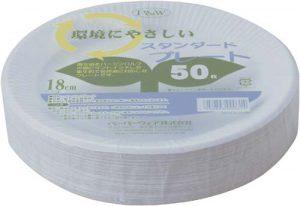 紙皿18cm