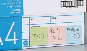 A4青箱D