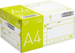 A4黄緑箱