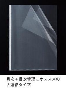 K3613153