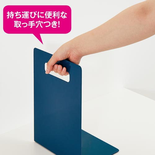 bookend1