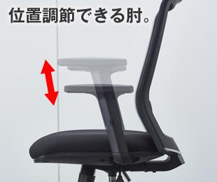 chair_img07