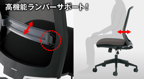 chair_product01_img03