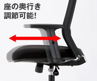 chair_product01_img04