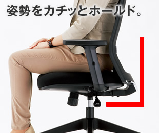 chair_product01_img06