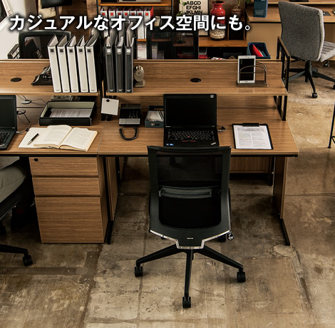 chair_product01_img11