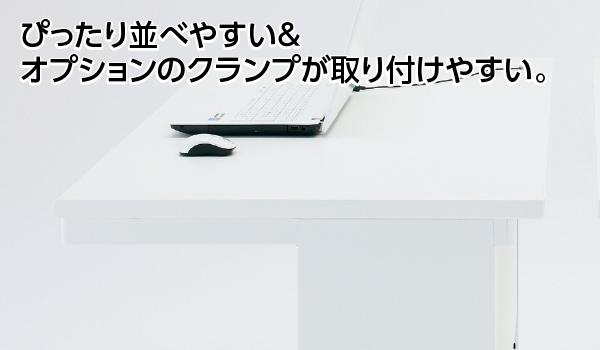 desk_01_11