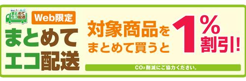 hayakawa_photo