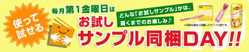 k028_m_140901_28_serviceday_01