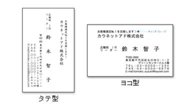 Meishi01_monokuro