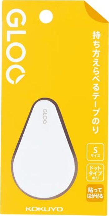 gloo1