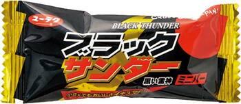 ブラックサンダー