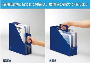 ファイルボックスKaTaSu