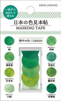 日本の色見本帖 マスキングテープ