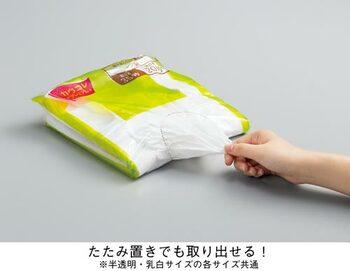 取り出し口が選べるレジ袋